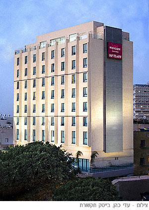מלון מרקיור תל אביב