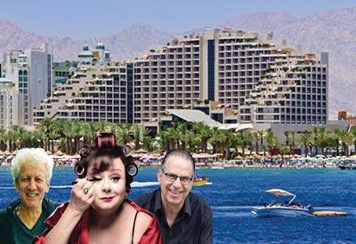 מלון מג'יק פאלאס אילת
