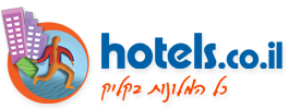 hotels.co.il כל המלונות בישראל